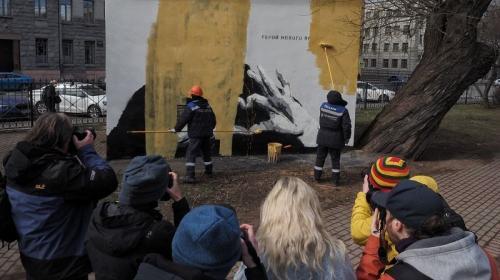 ForPost- В Петербурге граффити с Навальным не продержалось и суток