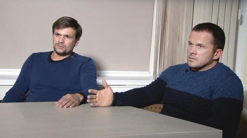 ForPost - «Петров и Боширов» будут выпускать одежду и игрушки
