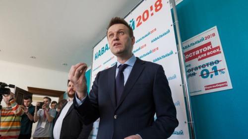 ForPost- Штабы Навального прекратили существование