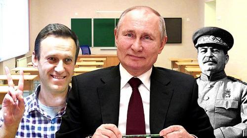 ForPost - Путин, Сталин и Навальный: названы образцовые граждане страны
