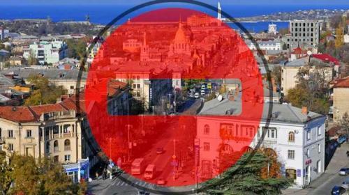 ForPost- Улицу Карантинную в Севастополе снова закроют