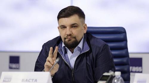 ForPost- Украинские радикалы объявили охоту на Басту за посещение Крыма