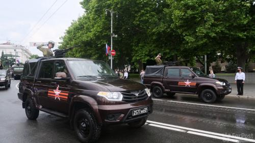ForPost- Центр Севастополя будет два дня перекрыт
