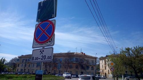 ForPost- В центре Севастополя стало ещё меньше парковок