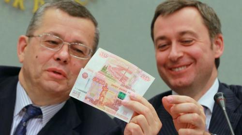 ForPost - Россияне высказались за снижение зарплаты чиновникам