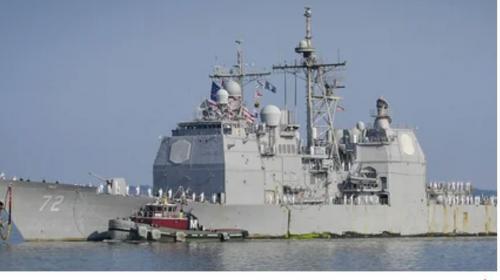 ForPost- Ракетный крейсер США сломался при попытке «устрашения» кораблей ВМФ РФ в Средиземном море