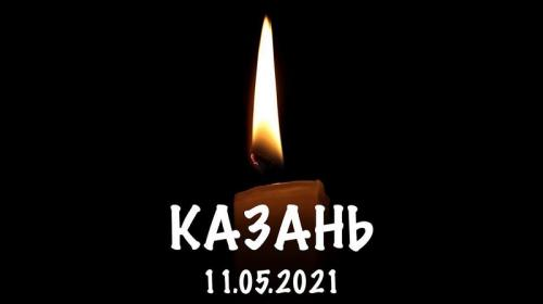 ForPost - Трагедия в Казани: почему в школах массово убивают детей и что с этим делать