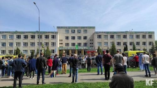ForPost - «Колумбайн» в Казани: одиннадцать школьников погибли