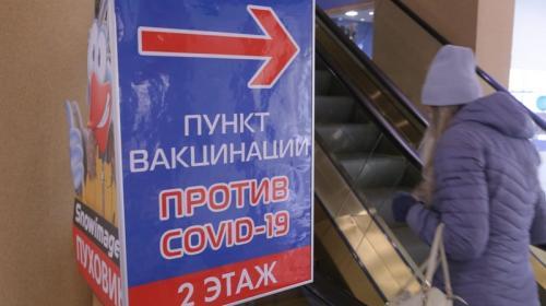ForPost- В Кремле оценили идею обязательной вакцинации от коронавируса