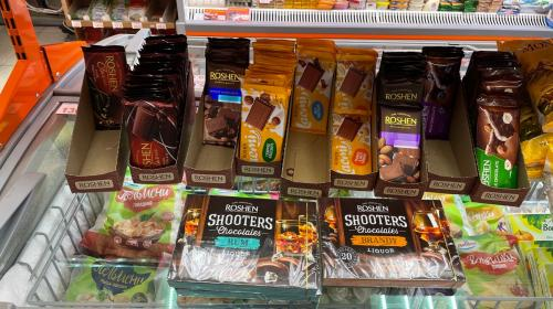 ForPost- В Севастополе завели дело из-за украинских конфет
