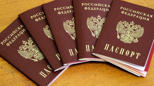 ForPost- Части севастопольцев выдали недействительные паспорта