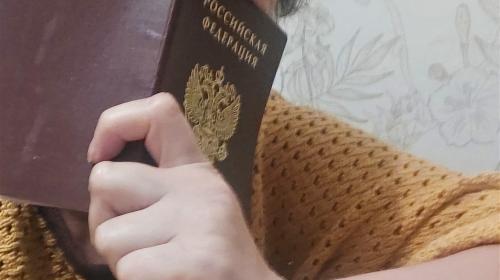 ForPost- Жительница Севастополя получила действительный, но недействующий паспорт