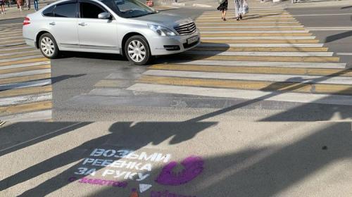 ForPost- Жизнь бесценна! Win mobile помогает пешеходам на крымских дорогах