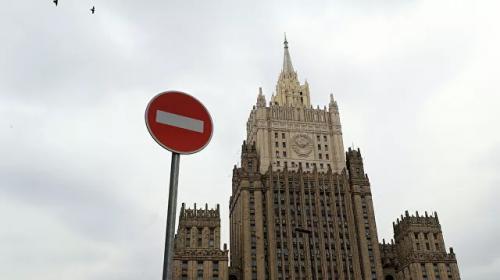 ForPost - МИД вручил временному поверенному в делах Украины ноту протеста