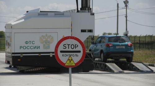ForPost - Жители Украины пытались попасть в Крым с поддельными тестами на COVID-19
