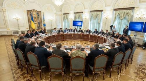 ForPost - МИД Украины передал СНБО список сторонников режима Лукашенко для введения санкций