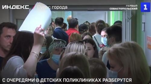 ForPost- В очередях на ПЦР-тесты для школьников находились 11 инфицированных севастопольцев