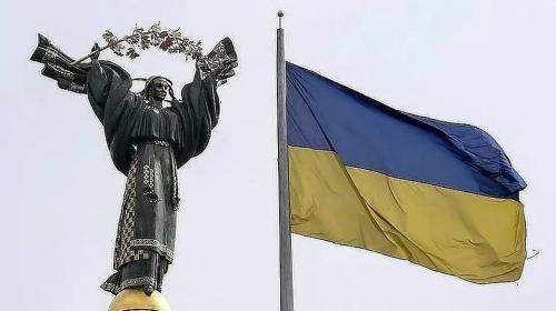 ForPost - Генпрокуратура Украины завела уголовное дело из-за ссылки на порносайт в школьном учебнике