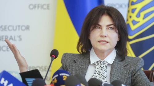 ForPost - Украина вошла в тройку крупнейших поставщиков детской порнографии в мире