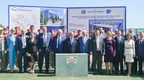 ForPost- В Севастополе построят дизайн-центр микроэлектроники