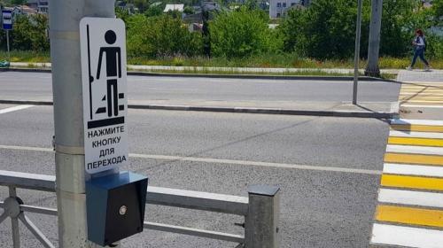 ForPost- Севастопольцы не оценили удобства нового светофора на проспекте Гагарина