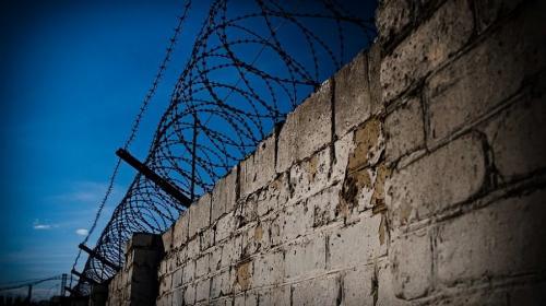 ForPost - На Украине продали на аукционе первую тюрьму за $14 млн