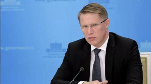 ForPost- Мурашко заявил, что ряд регионов в России близки к победе над COVID-19