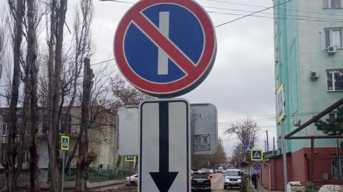ForPost- В Крыму опробуют парковку по четным и нечетным дням