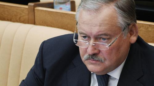 ForPost - В Госдуму внесен законопроект о репатриации в Россию соотечественников