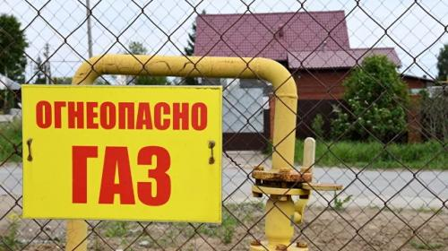 ForPost - Путин подписал закон о бесплатном проведении газа до границ участков