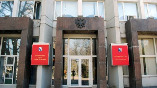 ForPost- В Севастополе появится новый орган власти