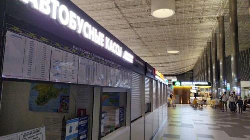 ForPost- В Крыму среди ночи пассажиры застряли в аэропорту «Симферополь»