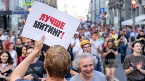 ForPost - Зюганов призвал россиян готовиться к уличным протестам