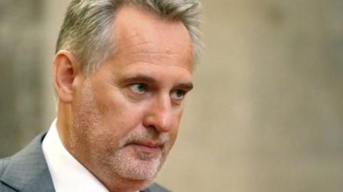 ForPost - Украина ввела санкции против Фирташа и Фукса