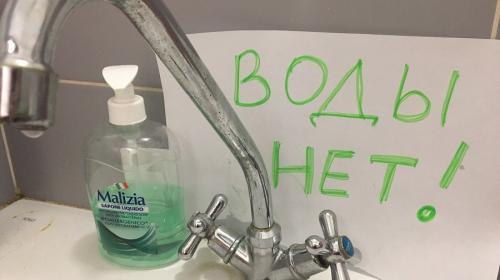 ForPost - В Севастополе до утра могут отключить воду