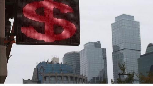ForPost - Эксперт объяснил, почему Россия не может отказаться от доллара