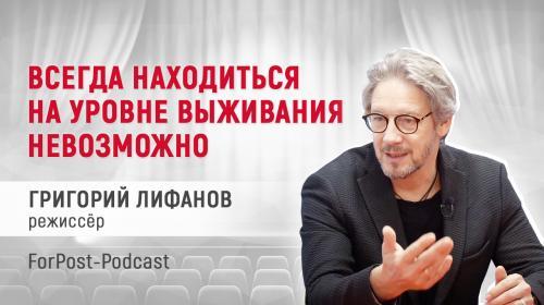 ForPost - Севастопольский режиссёр рассказал о Бузовой во МХАТе и театральной конкуренции в городе