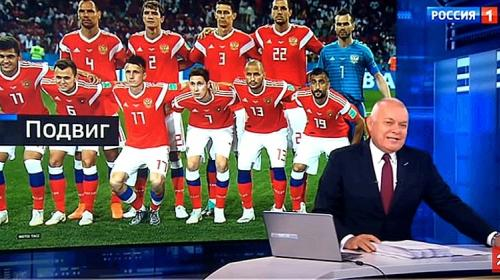 ForPost - Не надо паники: почему наши футболисты отрицательно победили на Евро-2020