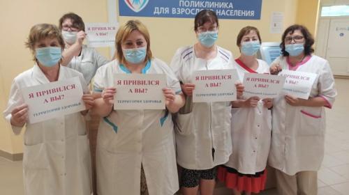 ForPost- «Я привился! А вы?» Севастопольские медики призывают горожан вакцинироваться от ковида