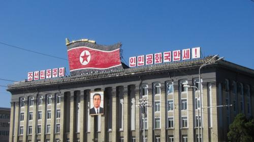 ForPost- В Северной Корее казнили 10 человек за звонки по телефону