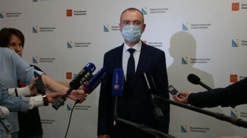 ForPost- Глава Роспотребнадзора Севастополя покинул свой пост