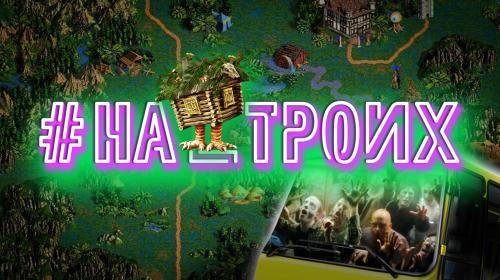 ForPost- «На троих». Приключения в Херсонесе / Крым как изгой? / Монахов выселяют из леса / Проехать или выжить на севастопольских дорогах