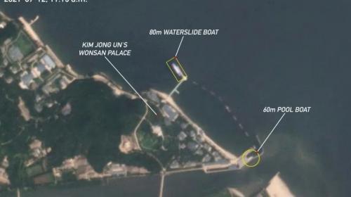 ForPost- Рассказали о гигантской яхте, на которой Ким Чен Ын развлекается, пока страна голодает