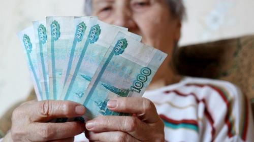 ForPost- Пенсионерам хотят платить деньги за прививку