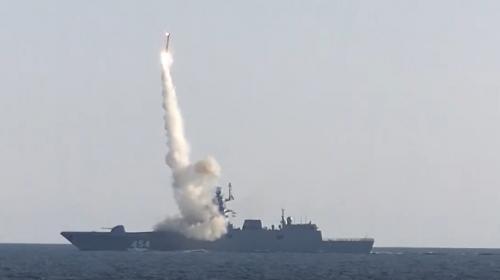 ForPost- После испытаний новой российской ракеты на Западе предрекли конец света. Видео
