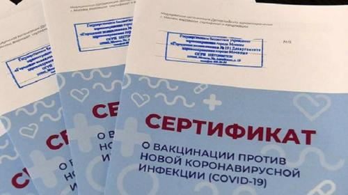 ForPost- МВД предостерегает крымчан от махинаций с QR-кодами