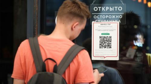 ForPost- Почему в столице больше не применяют ковидные QR-коды