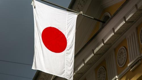 ForPost- Япония выдвинула новые территориальные претензии к России