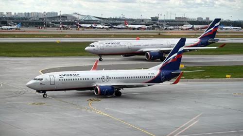 ForPost- Россия возобновляет авиасообщение с тремя странами