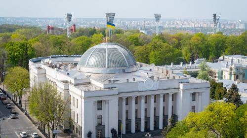 ForPost- В Раду внесли проект о лишении гражданства Украины из-за российского паспорта
